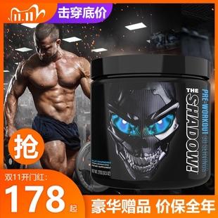 豹哥补剂 新款眼镜蛇邪恶幽灵诅咒氮泵肌酸粉运动健身增肌爆发力