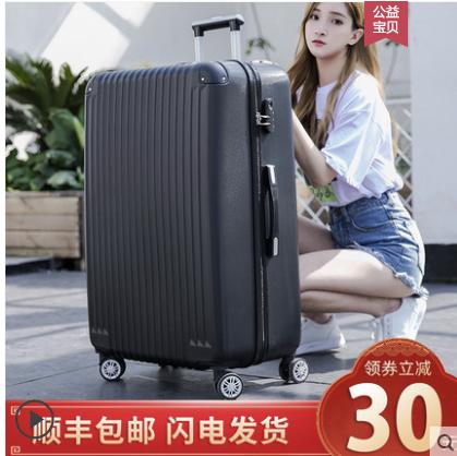 34寸扩展行李箱男 特大36寸旅行箱 超大拉杆箱女密码箱托运箱包