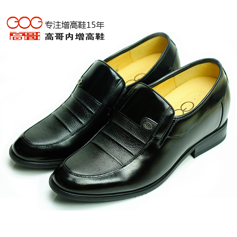 Gaoge heightening shoes mens business dress shoes new black mens inner heightening shoes low top in spring