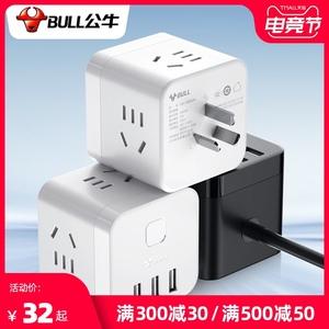 公牛充电器头适用于苹果12Pro华为18W快充闪充多功能多口USB多插口多孔安卓充电头通用魔方插头手机快速床头