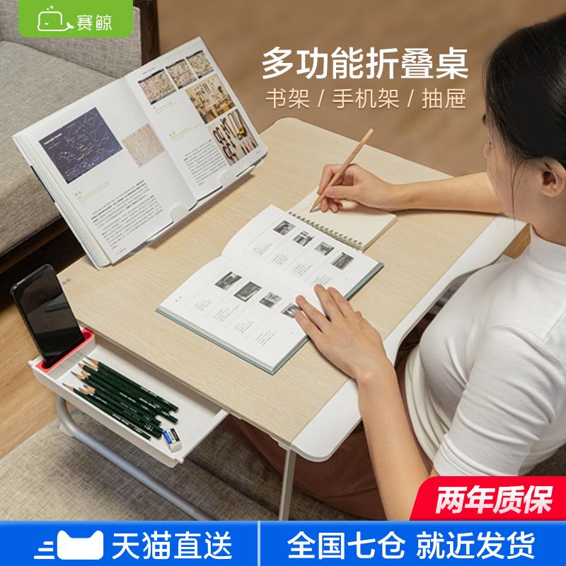 Столики для ноутбуков / Компьютерные столы Артикул 576609359383