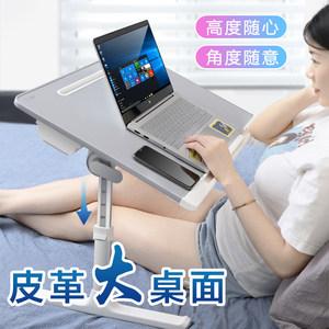 赛鲸床上懒人书桌升降笔记本电脑桌