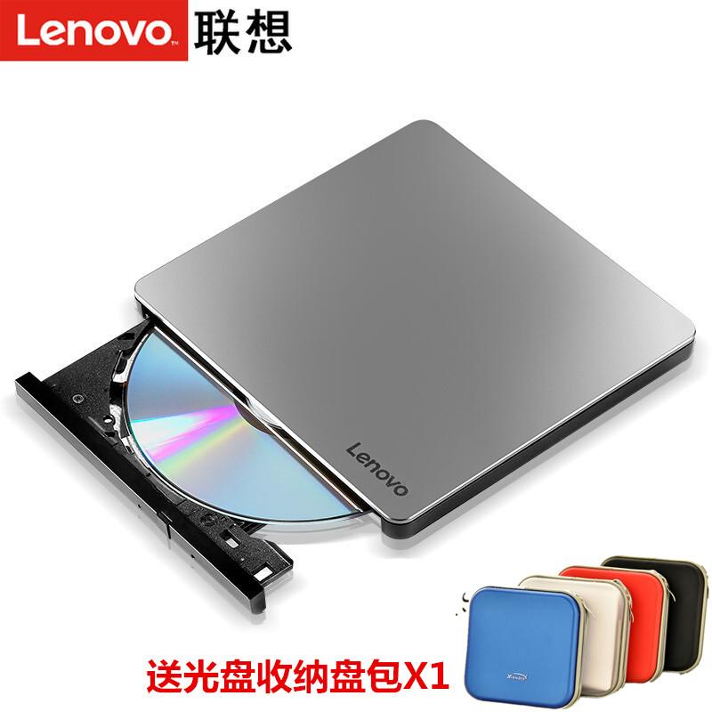Lenovo/联想8倍速DB85光驱USB2.0光驱外置DVD刻录机移动