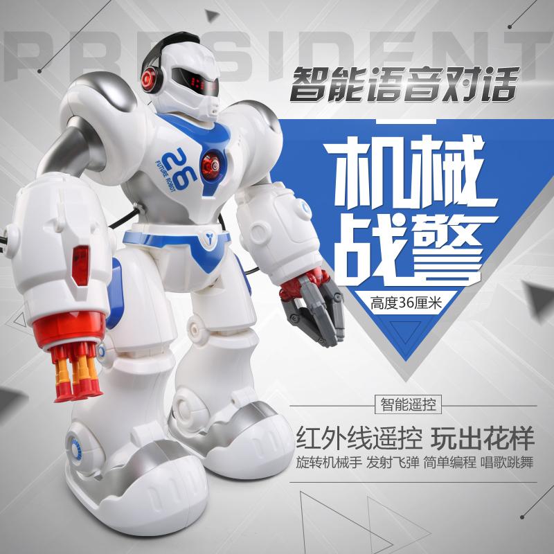 新威尔机械战警智能对话遥控机器人 儿童玩具男孩 电动机器人玩具