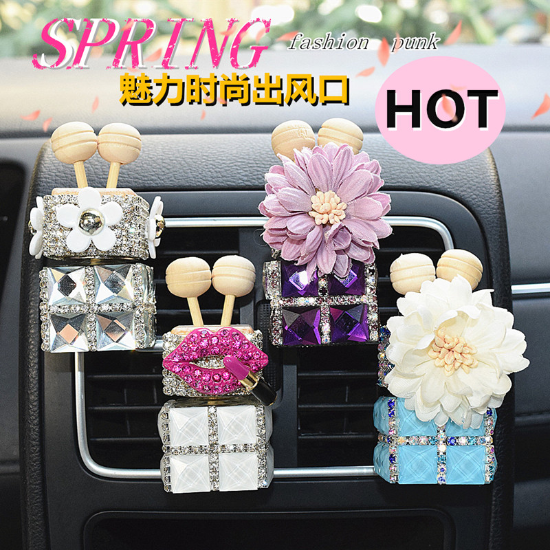 10月30日最新优惠汽车空调出风口夹可装香薰女瓶空瓶