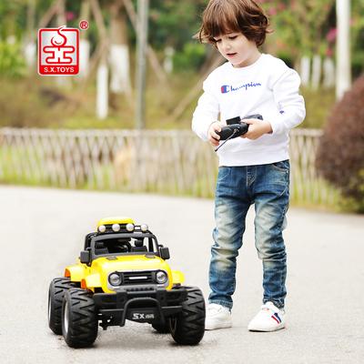超大号遥控越野车无线攀爬车赛车rc充电动3岁5儿童玩具男孩小汽车