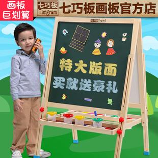 七巧板儿童画板画架小黑板可升降支架式 家用磁性宝宝画画写字白板