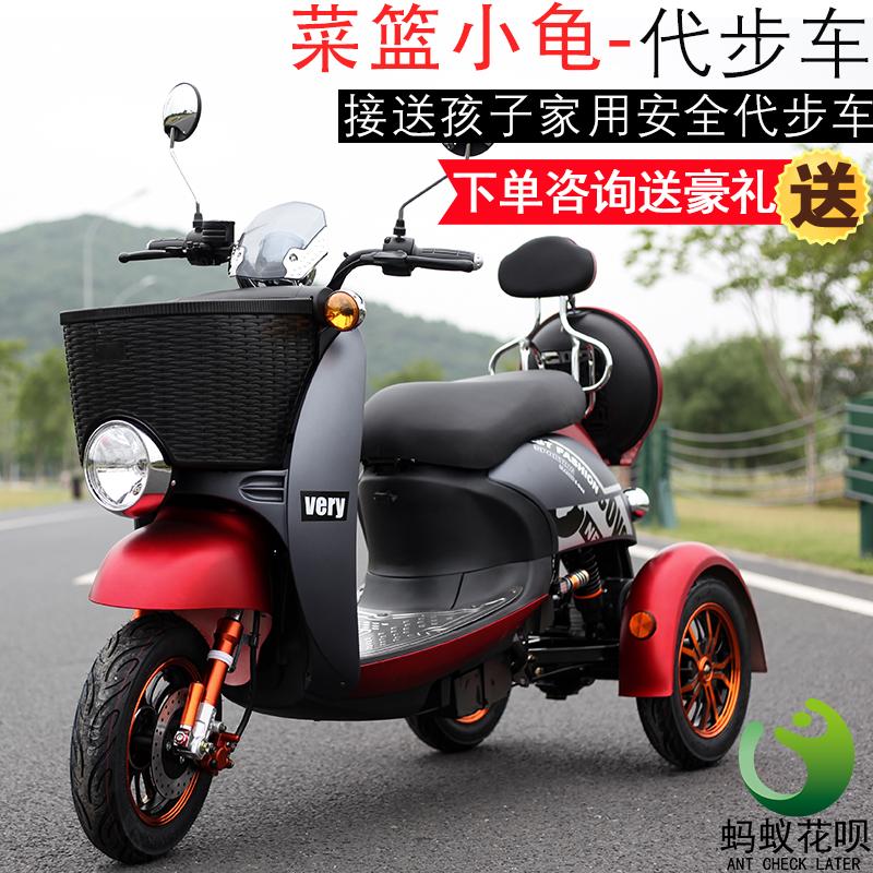 原厂电动三轮车成人家用女士电瓶车接送孩子代步车学生踏板车