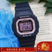 太阳能电波女腕表BLX5705607D1B5000BGDG卡西欧手表BABY
