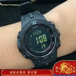 卡西欧手表 PROTREK PRW-3100Y-1B/30-1/5/7/1PR光能电波登山男表
