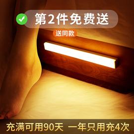 橱柜充电led长条无线感应灯条层板灯条地脚线地角线厨房内衣柜灯图片