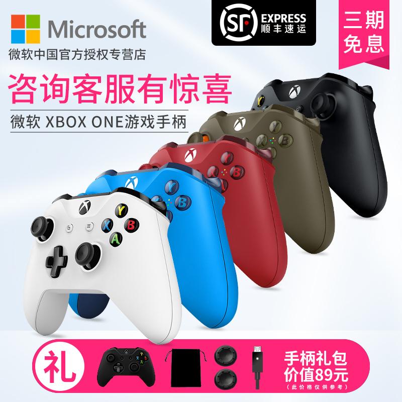 Microsoft XBOX ONE обрабатывать проводной беспроводной вибрация игра рук обрабатывать элиты издание обрабатывать bluetooth