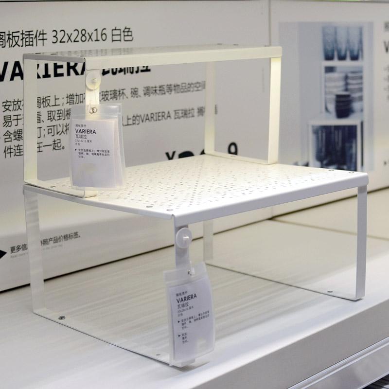 宜家瓦瑞拉搁板插件厨房橱柜桌面置物架分层收纳架隔层架国内代购