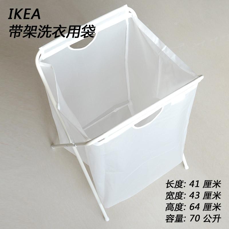 宜家国内代购加尔带架袋折叠篮子