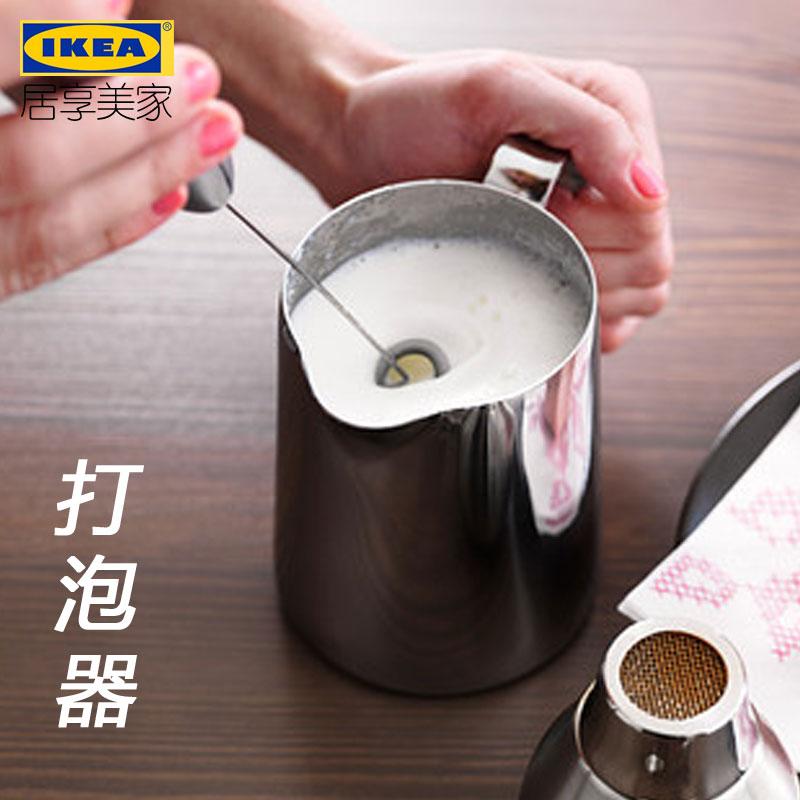 Ikea IKEA электрический борьба молоко устройство молоко пузырь машинально молоко борьба пузырь устройство кофе DIY свет крем борьба пена начало пена устройство