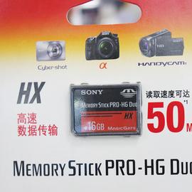 索尼 記憶棒 16g MS-HX 短棒紅棒 PSP 存儲卡 高速相機內存卡正品圖片