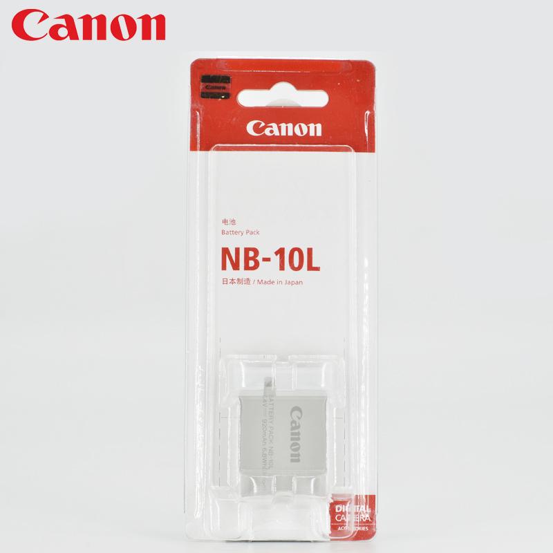 佳能NB-10L电池 GX3 SX40 G15 G1X SX50 HS 原装电池NB10L 行货