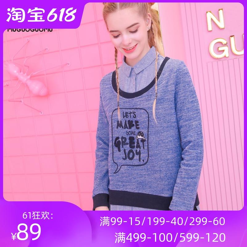 木果果木2020春季新品原创韩版衬衫领假两件创意绣花长袖针织T恤