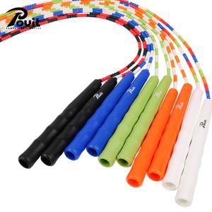 普为特竹节跳绳儿童幼儿园体育运动珠节绳子小学生考试比赛花样绳
