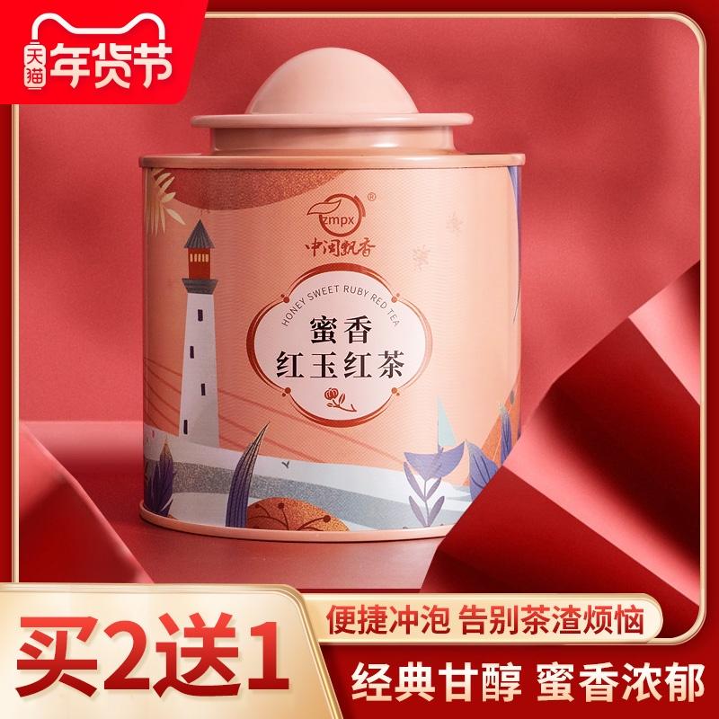 金骏眉正山小种红茶浓香型2020新茶正宗袋装小包非特级茶叶礼盒装