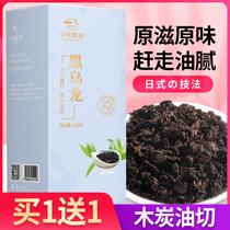 黑乌龙茶叶高山茶叶油切黑乌龙茶正品2021新茶散装买1送1