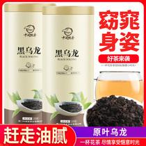 500g浓香型炭焙铁观音正宗安溪乌龙茶茶叶油切黑乌龙茶新茶