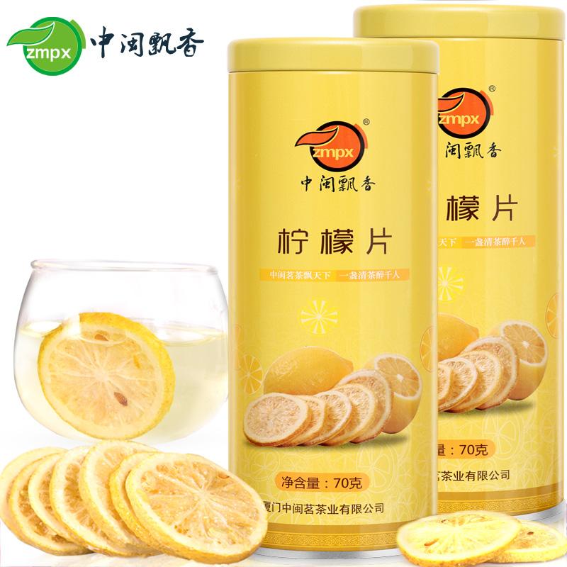 買一發二 檸檬片泡茶 蜂蜜凍幹檸檬檸檬茶泡水茶葉花茶花草茶水果