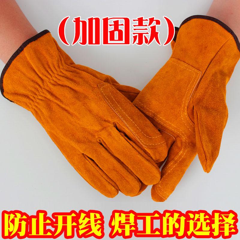Перчатки для активного отдыха Артикул 575057437400