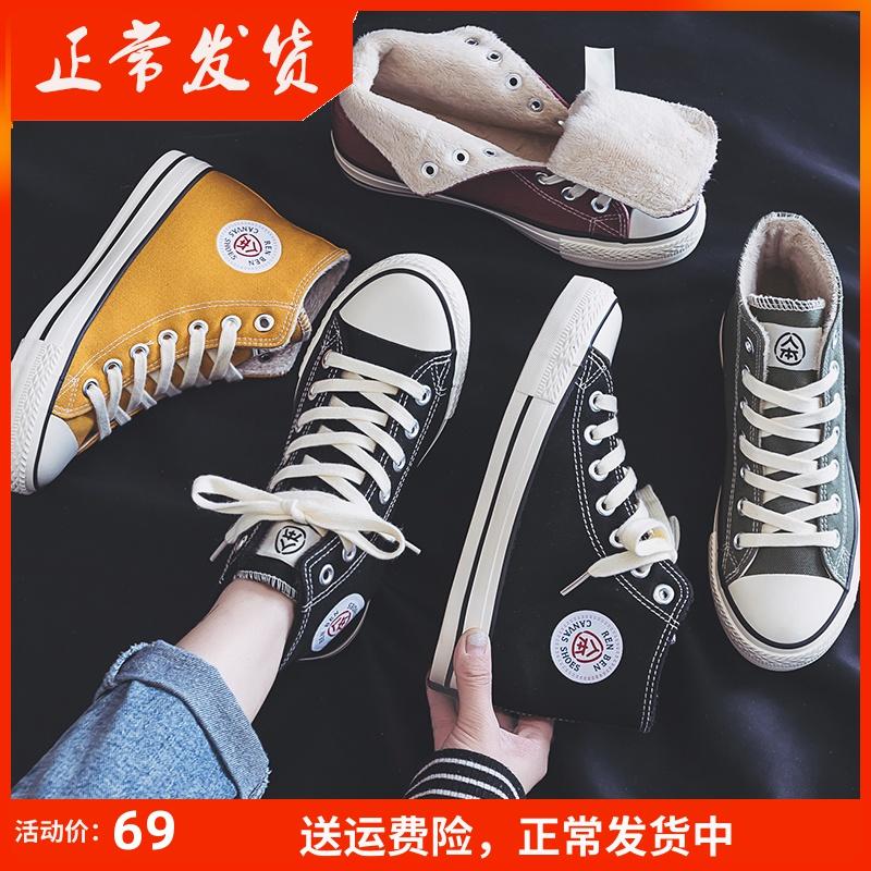 人本加绒高帮帆布鞋女2019新款秋冬季棉鞋子百搭板鞋学生韩版潮鞋
