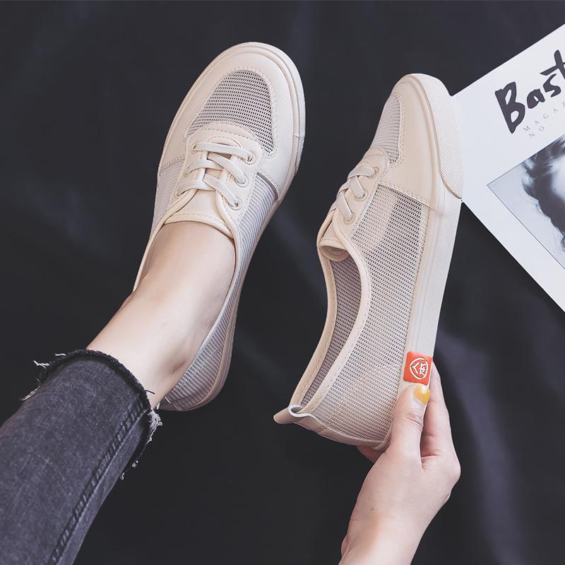 人本夏季女鞋子透气百搭浅口小白鞋2020新款韩版学生平底网面鞋潮