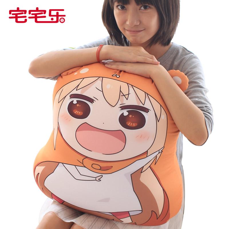 可愛卡通女孩抱枕泡沫粒子公仔動漫周邊大毛絨玩具偶生日 女生