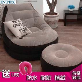 intex懒人单人榻榻米卧室阳台躺椅