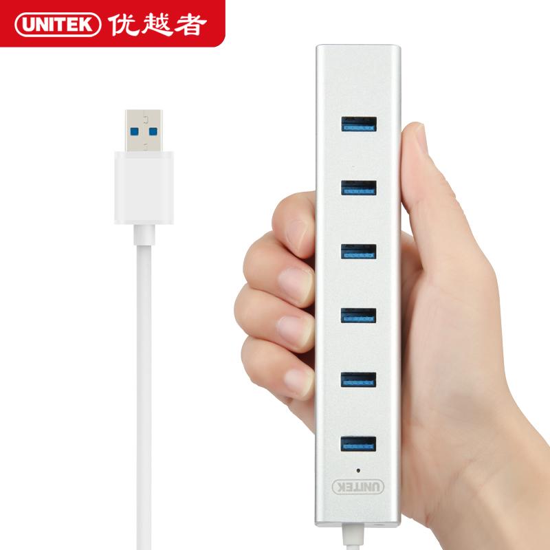 優越者高速usb3.0分線器帶電源7口筆記本電腦多接口擴展HUB集線器