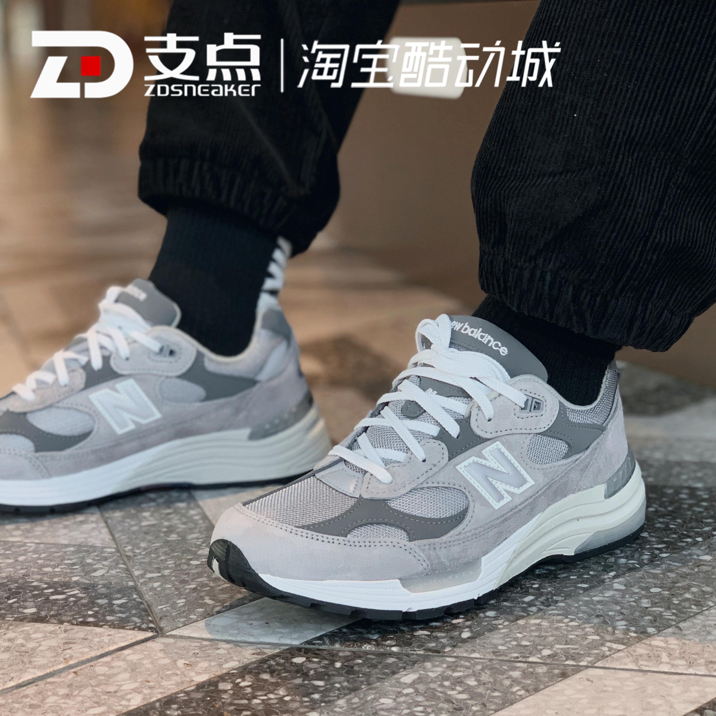 NEW BALANCE 元祖灰3M反光余文乐同款美产男子复古跑鞋 M992GR/BL