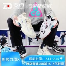 锐步Reebok DMX 1200 运动老爹鞋男女跑鞋 CN7590 CN7588 CN7591