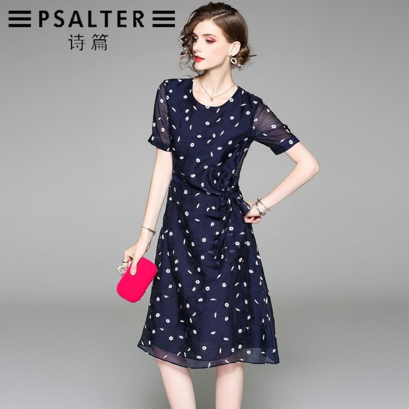 正品代购诗篇2018夏季新款女装修身显瘦印花收腰系带中长连衣裙
