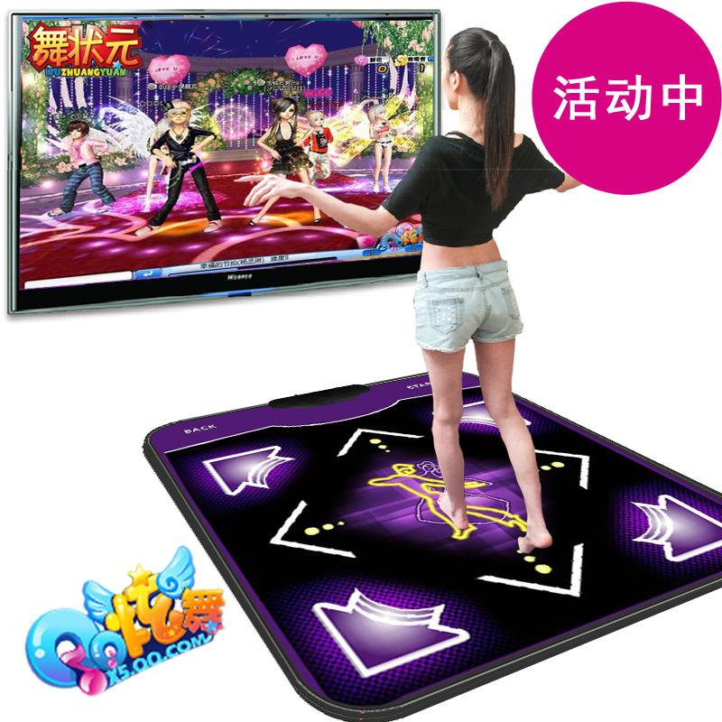 12月03日最新优惠usb接口单人瑜伽跑步游戏机跳舞毯