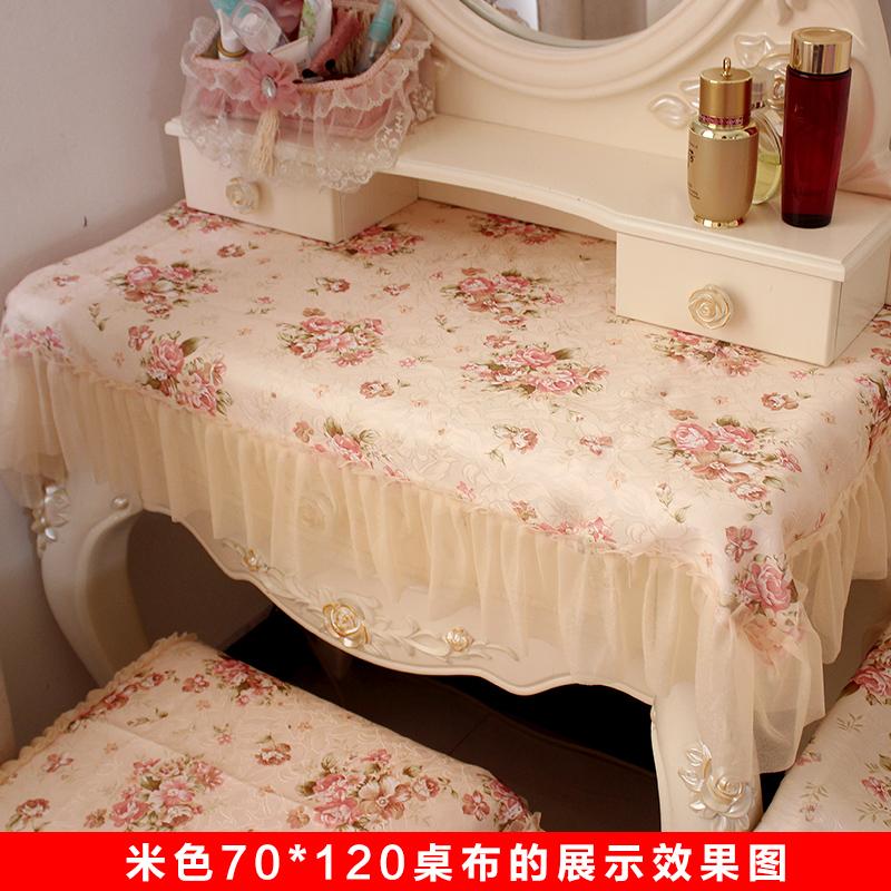 梳妆台盖布电视柜防尘罩凳子套盖布镜子盖布盖巾布艺蕾丝现代简约