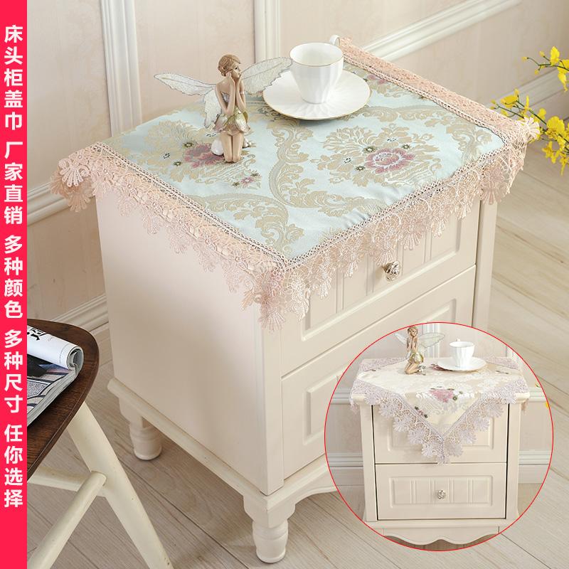 欧式绿色床头柜盖布盖巾万能盖巾简约现代田园布艺床头柜罩通用