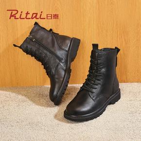 日泰短靴女秋冬季单靴厚底马丁靴女英伦风短筒鞋子女机车靴女鞋潮