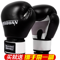 Tian Quan Adult boxing Gloves childrens gloves Sanda Boxer men and women training sandbags Thai boxing half finger fighting fight