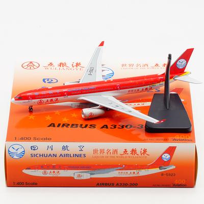 四川航空 A330-300 B-5923 五粮液 Aviation 1:400 飞机模型 合金