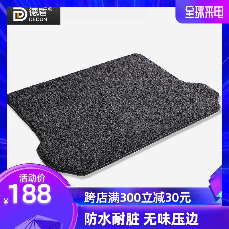 丝圈后备箱垫防水耐脏地毯式易清洗吸水专车专用防滑汽车尾箱垫