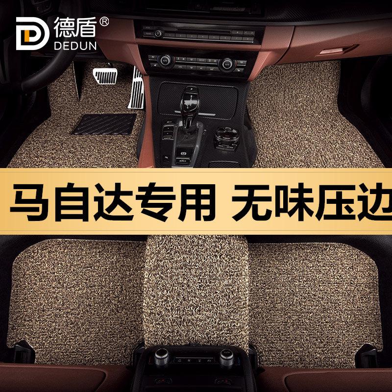 12月02日最新优惠马自达cx-5阿特兹昂科塞拉cx-4地毯