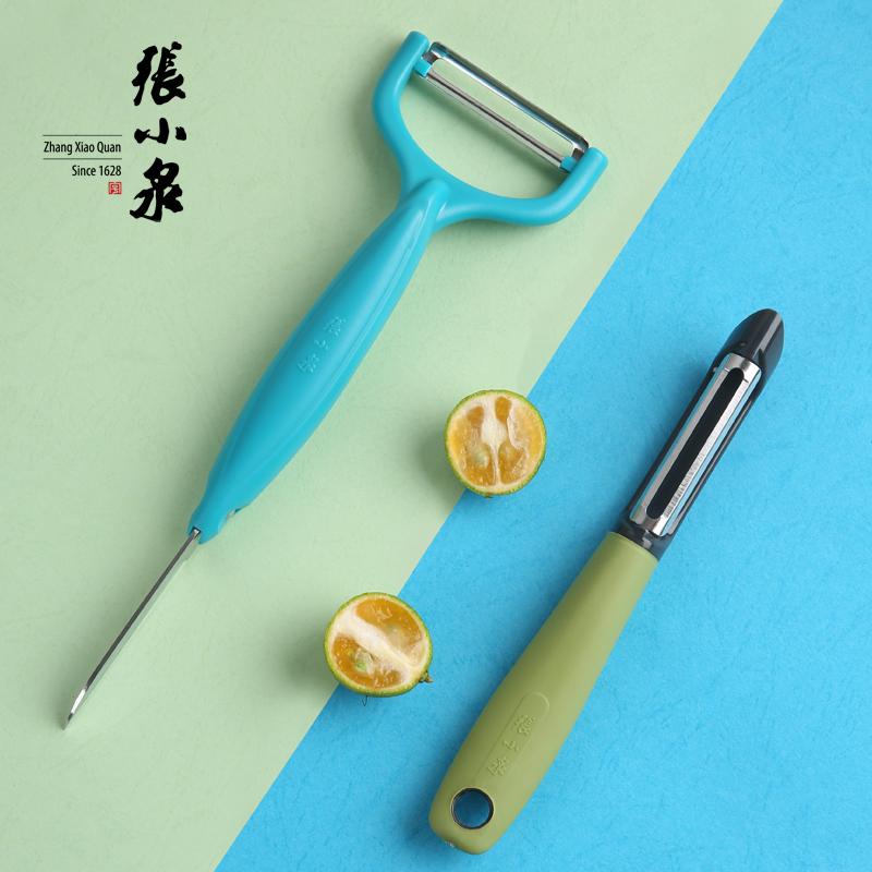 张小泉华子不锈钢削皮刀刮皮刀瓜果剥皮刀带小折刀厨房多功能刨子