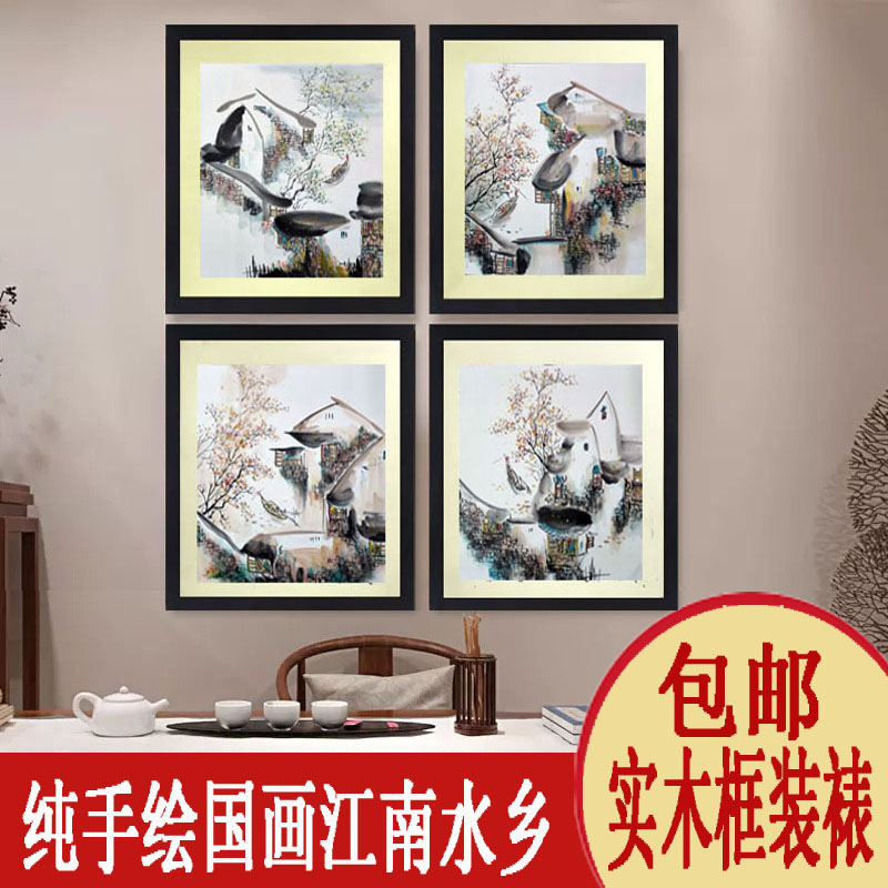 Pure hand-painted Wu Guan Chinese painting landscape painting living room cornucopia calligraphy and painting calligraphy and painting finished rice paper in Jiangnan Water Town