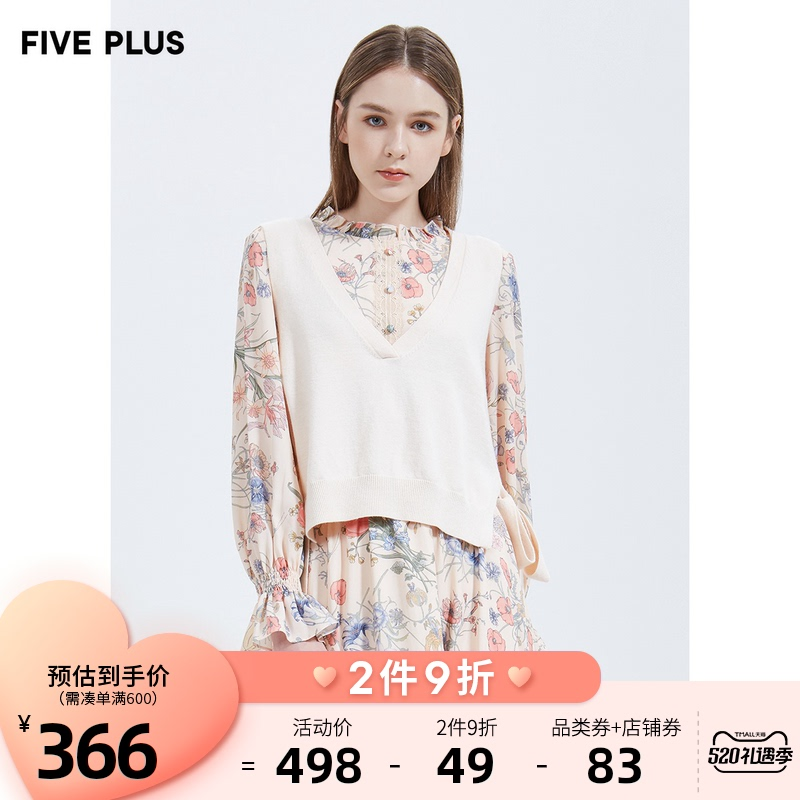 FIVE PLUS2020 new women's printed chiffon dress two-piece suit flared sleeve high waist skirt