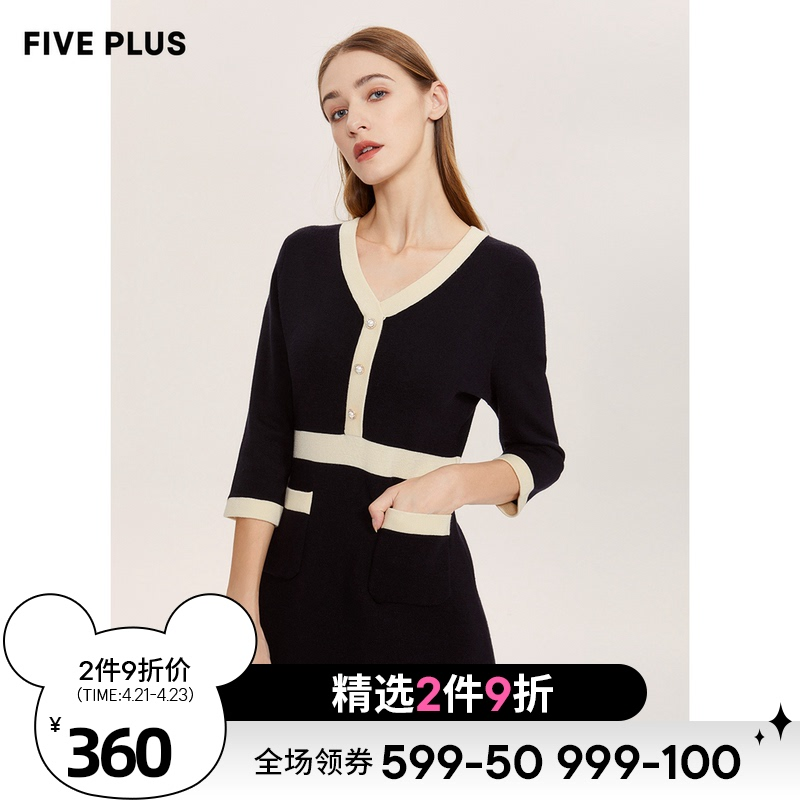 FIVE PLUS2020 new female autumn wear V-neck knitted dress high waist stitching striped short skirt imitation pearl