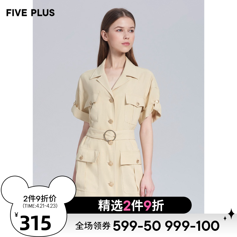 FIVE PLUS2020 new women's bf short sleeve dress loose lapel tooling short skirt with belt