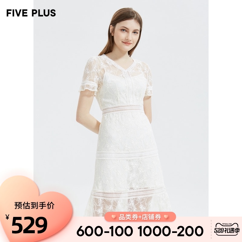 FIVE PLUS2020 new women's V-neck lace dress female short-sleeved high waist trumpet sleeve short skirt temperament